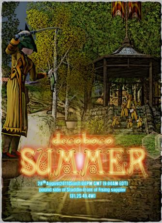 夏コン2011-6.jpg